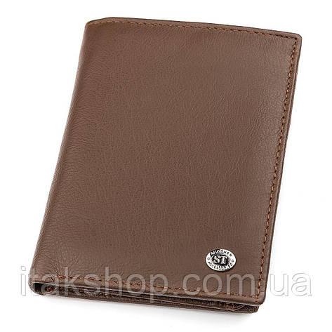 Мужской бумажник ST Leather 18348 (ST-2) сверхпрочный Коричневый, Коричневый, фото 2