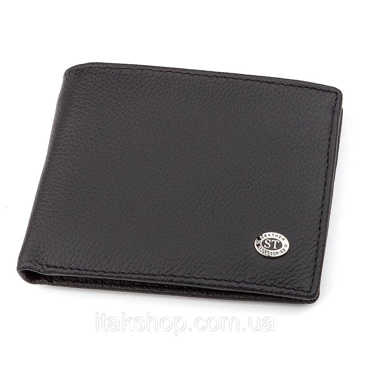 Мужской кошелек ST Leather 18352 (ST-1) натуральная кожа Черный, Черный