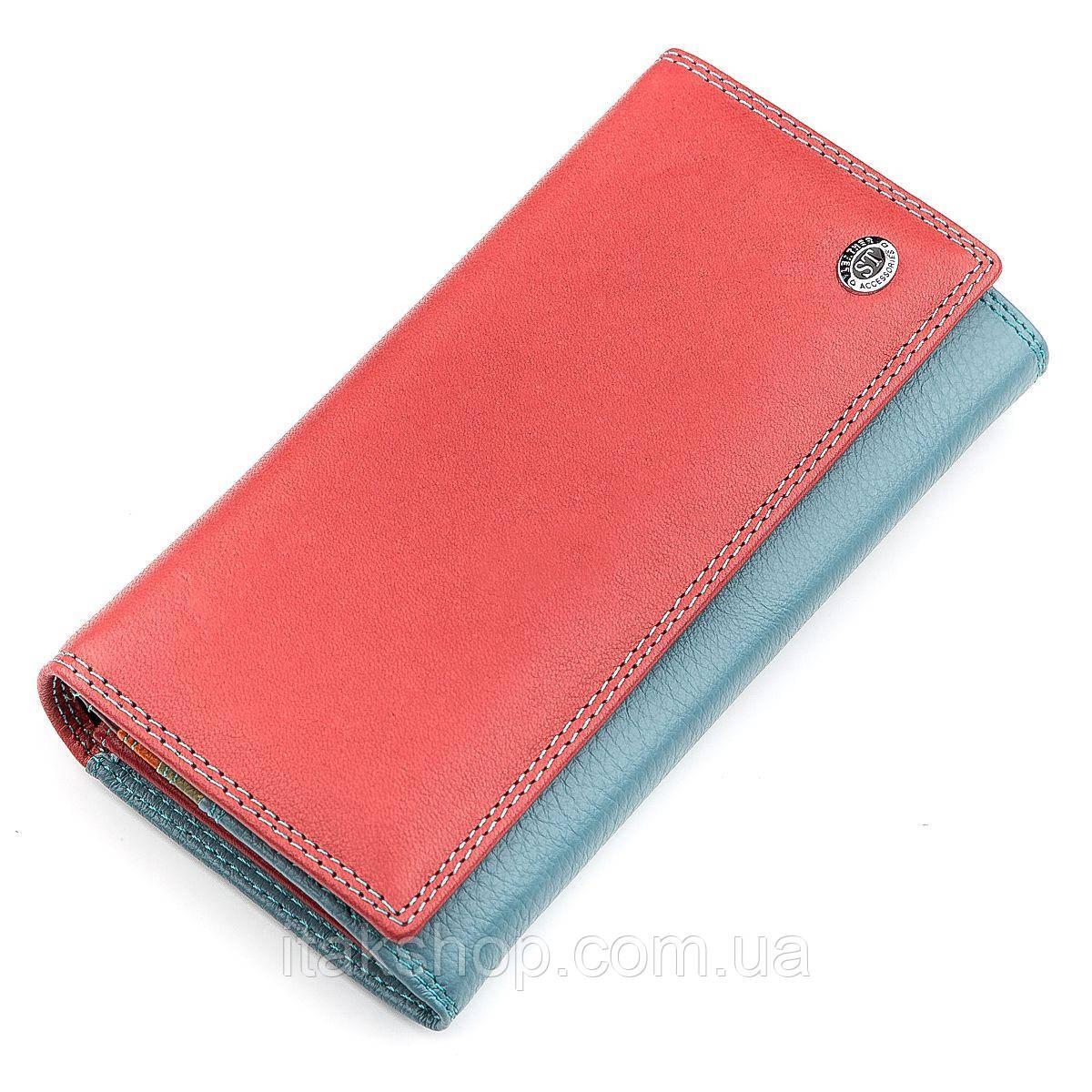 Кошелек женский ST Leather 18361 (SB634) летний Розовый, Розовый
