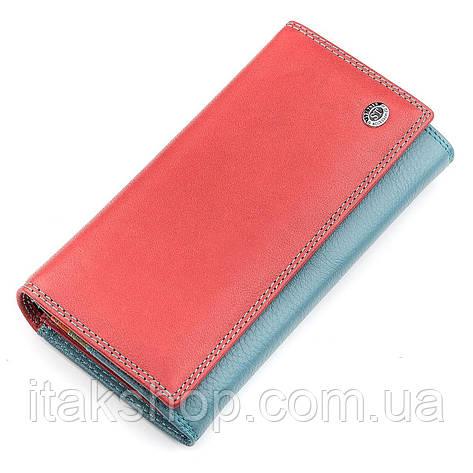 Кошелек женский ST Leather 18361 (SB634) летний Розовый, Розовый, фото 2