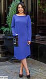 Стильное платье   (размеры 50-60) 0208-65, фото 2