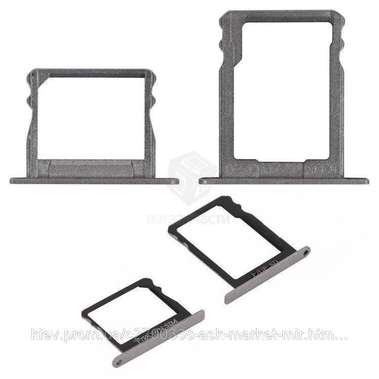 Держатель SIM-карты и карты памяти для Huawei P8 (GRA-L09, GRA-UL00) Original Grey Комплект 2 шт