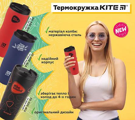 Термокружка Kite K19-303, K19-304 410-440мл., фото 2