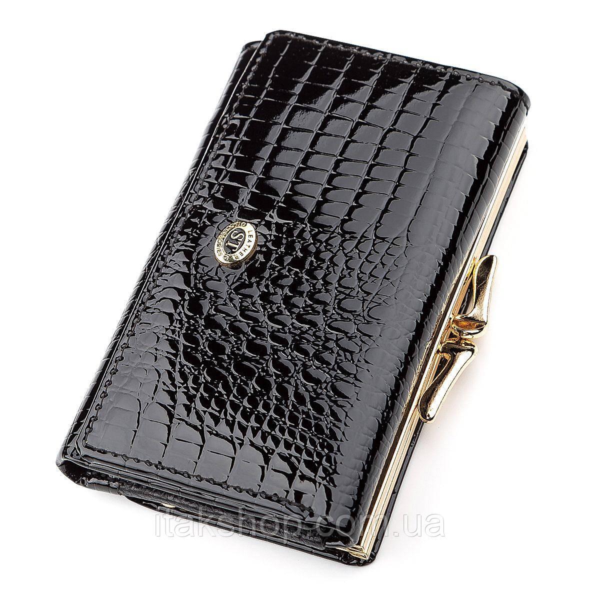 Кошелек женский ST Leather 18373 (S1201A) средний размер Черный, Черный