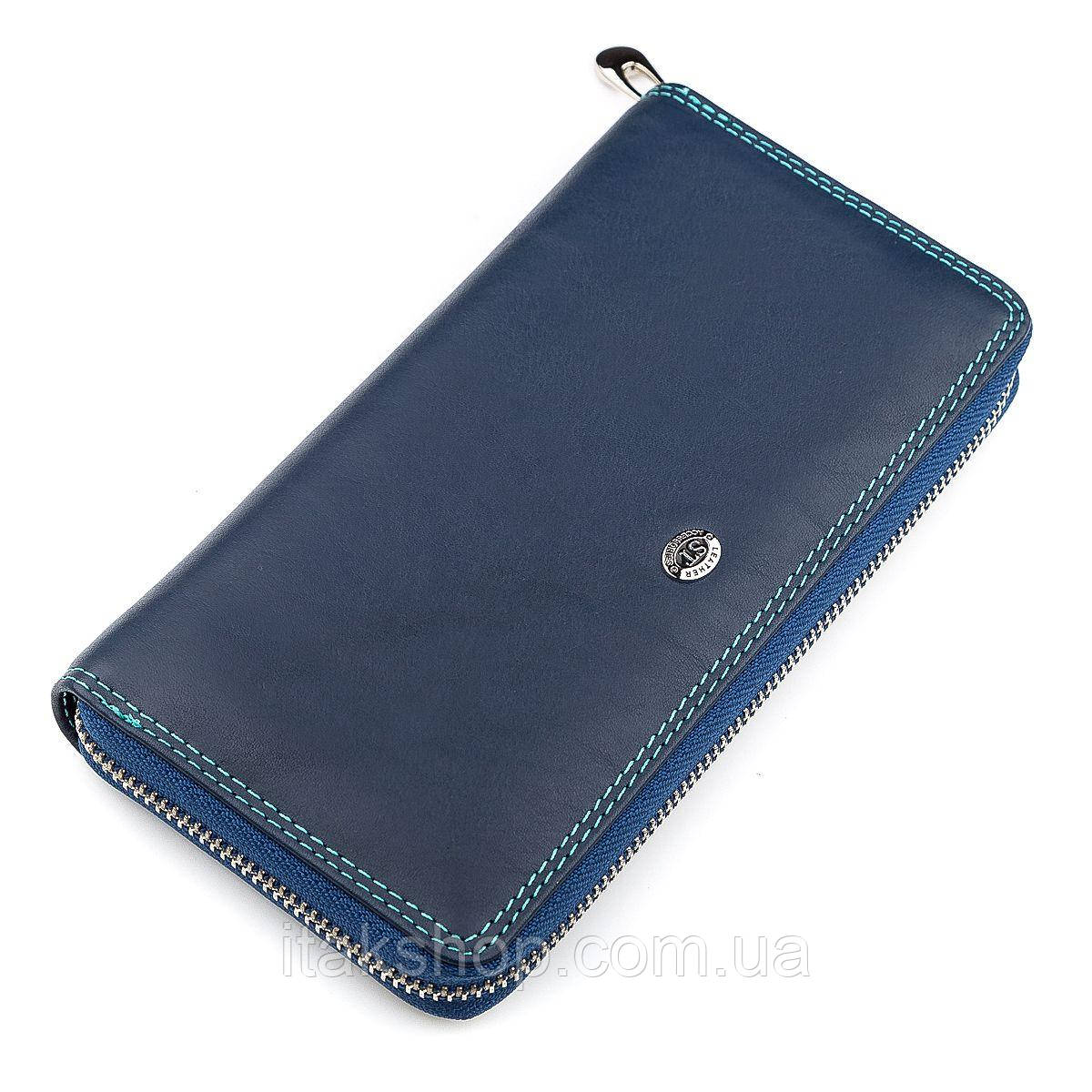 Кошелек женский ST Leather 18375 (SB71) на молнии Синий, Синий