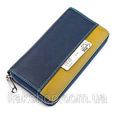 Кошелек женский ST Leather 18375 (SB71) на молнии Синий, Синий, фото 3