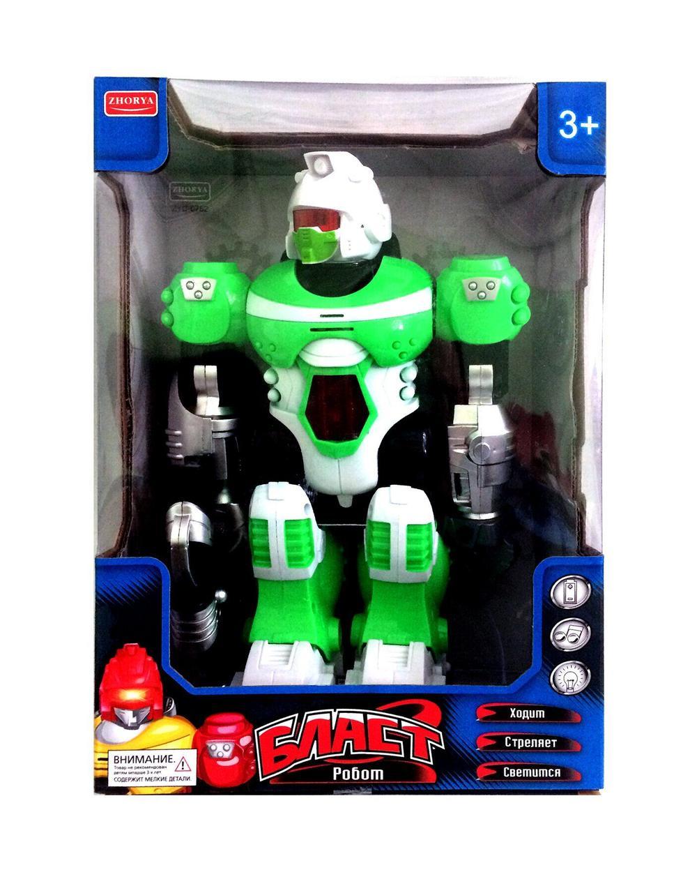 Игрушка робот Бласт зеленый, ZHORYA (ZYC-0752-1/2/3-2)