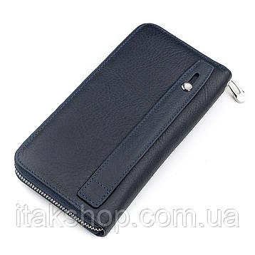 Мужской кошелек ST Leather 18420 (ST45) на молнии Синий, Синий, фото 2
