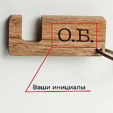 """Брелок-подставка """"Инициалы"""" именной, фото 2"""