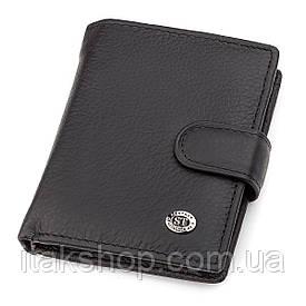 Мужской кошелек ST Leather 18495 (ST131) вертикальный Черный, Черный