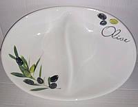 Салатник для оливок  WD Collection фарфор 0037