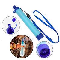 Портативный фильтр для воды туристический походный YS-BUY
