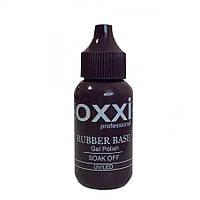 OXXI Professional каучуковое базовое покрытие, 30 мл