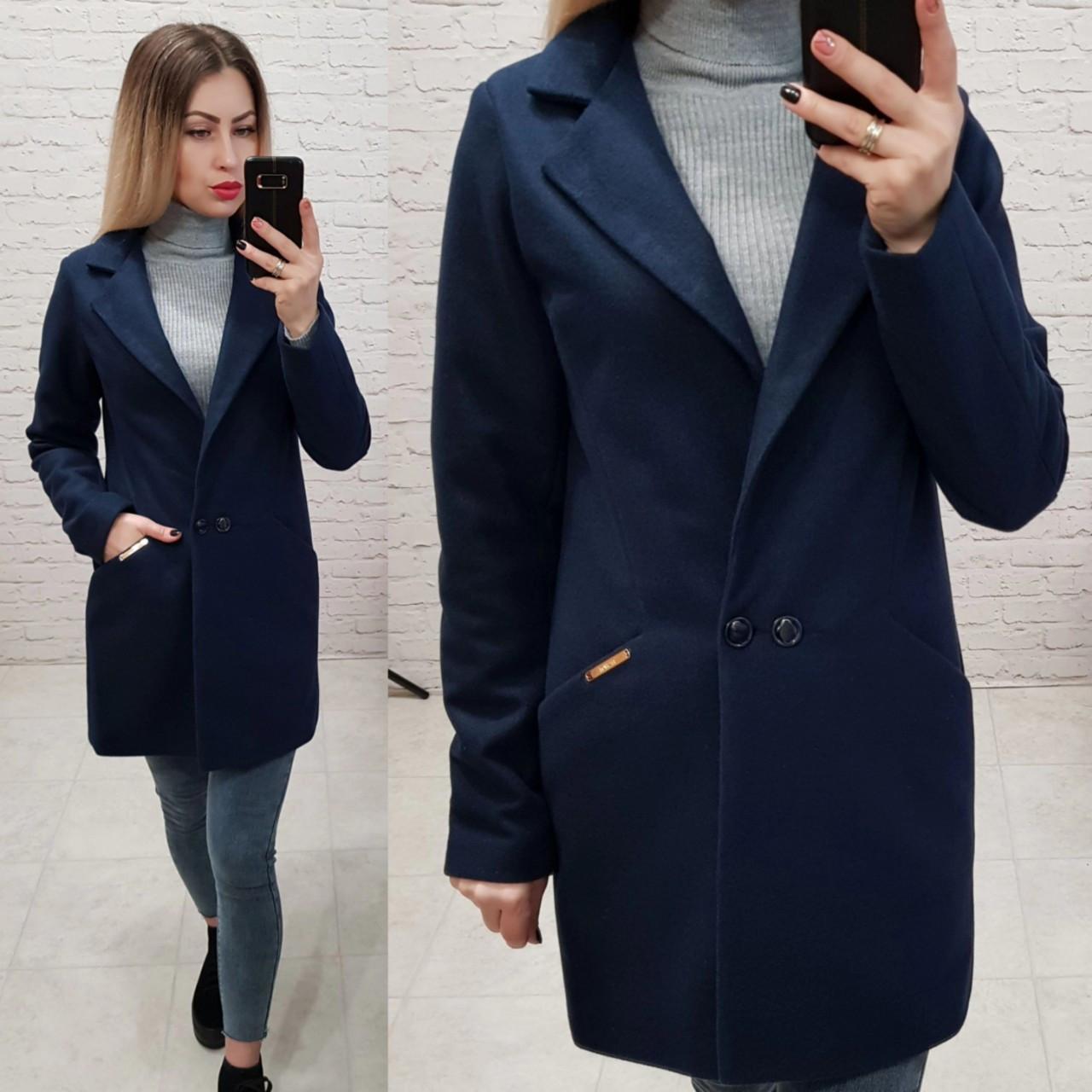 Пальто арт 821/1 синє