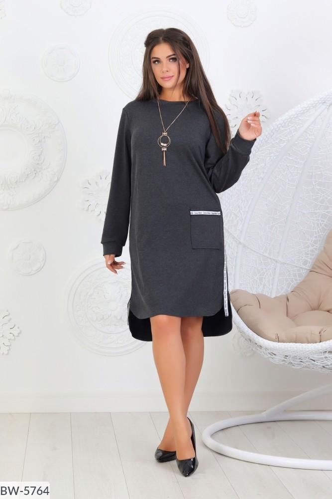 Стильное платье   (размеры 48-62) 0208-79