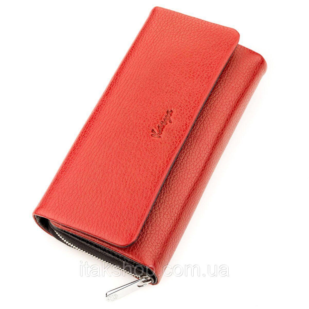 Кошелек женский KARYA 17249 кожаный Красный, Красный