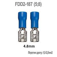 Конектор плоский FDD2-187 (5;8)   1,5-2,5 / 4,8 - мама (100шт/уп)