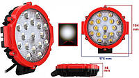 Светодиодная фара AllLight 51W-Red 9-30V spot 17 chip OSRAM