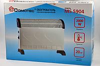 Конвектор Domotec MS-5904 (2000 Вт)