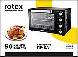 Духовка Rotex ROT650-B, фото 3