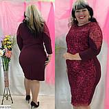 Стильное платье   (размеры 50-56) 0208-85, фото 2