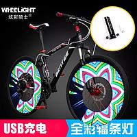 Світлодіодне підсвічування коліс велосипеда веселка 32 Led Usb на спиці, фото 1