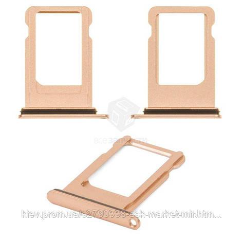 Держатель SIM-карты для Apple iPhone 8 Original Gold, фото 2