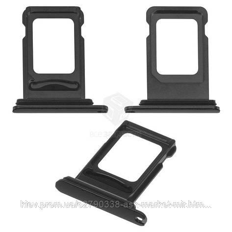 Утримувач SIM-картки для Apple iPhone XS Max Dual SIM Original Black Комплект 2 шт, фото 2