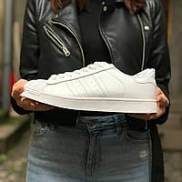 Мужские кроссовки Adidas Superstar Белые суперстар (маломерки)