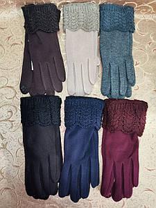 Сенсорны вязание шерсти трикотаж женские перчатки с сенсором для работы на телефоне плоншете Angel оптом