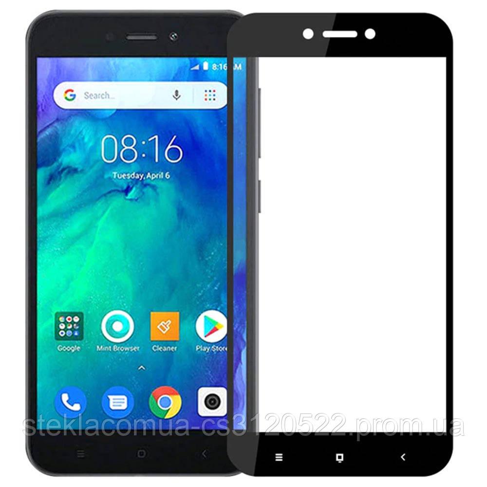 Защитное стекло 5D Xiaomi Redmi Go Black (Черная рамка)
