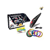 3D ручка Аккумуляторная