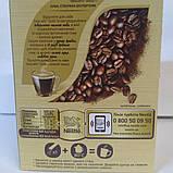 """Кава """"Nescafe"""" Gold стик 1,8г (уп.25), фото 2"""