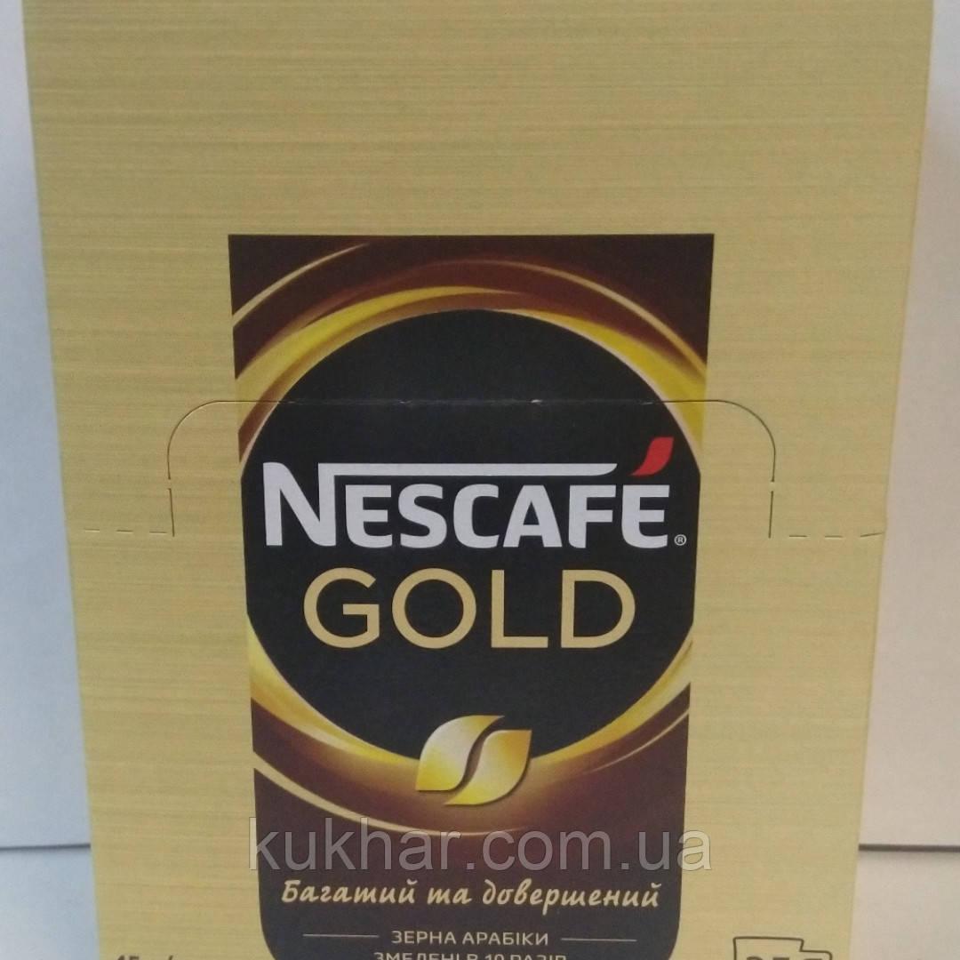 "Кава ""Nescafe"" Gold стик 1,8г (уп.25)"
