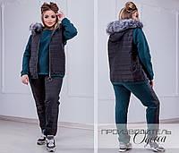 Женский Спортивный Костюм тройка Батал, фото 1