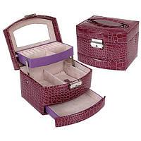 Новинка 2019 года! Оригинальная пурпурная шкатулка-ларец для ювелирных изделий, материал эко-кожа.