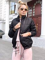 Куртка стильная женская весна - осень чёрная, белая, малиновая, пудра