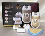 Эпилятор ROZIA HB-6006 4в1 + бритва женская,  эпилятор-пинцет и терка влагозащищенный аккумуляторный, фото 7