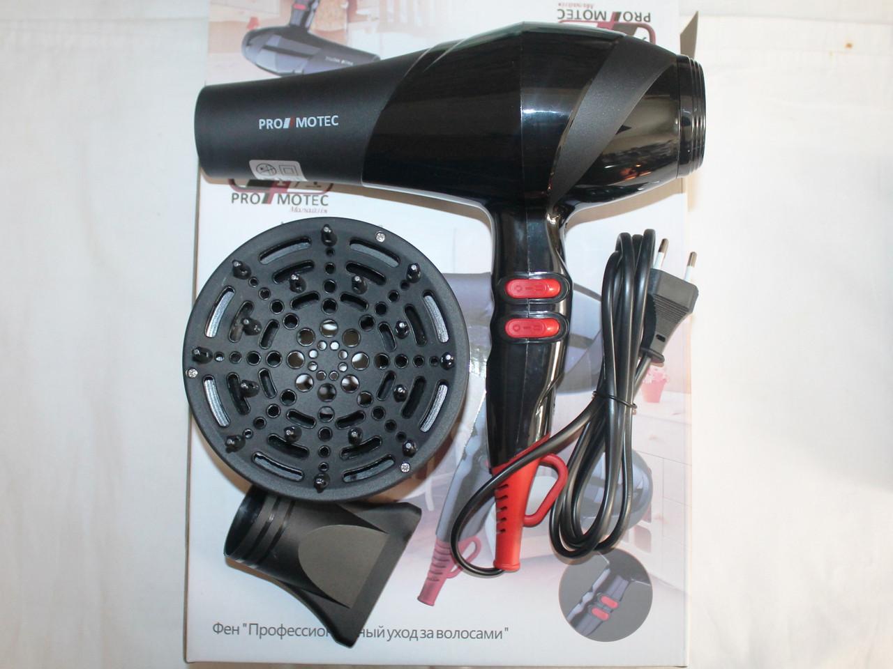 Фен для волос ProMotec 2301 профессиональный 3000 W