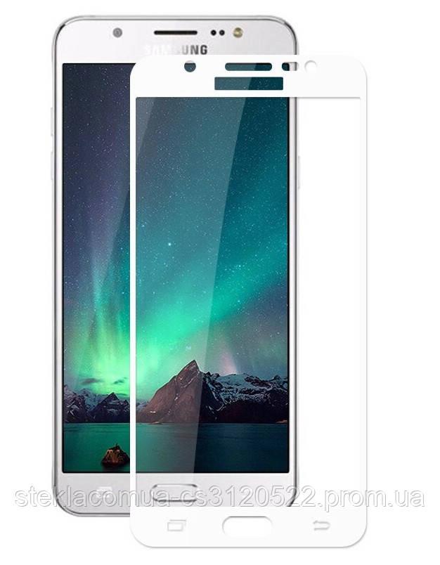 Защитное стекло 5D Samsung J7 (J710F) 2016 White (Белая рамка)