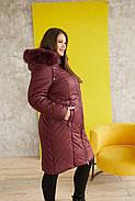 Женская тёплая, удобная и красивая зимняя куртка 231 / размер 52-68 цвет бордо, фото 3