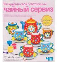 """Набор для творчества """"Роспись чайного сервиза"""" (00-04541)"""