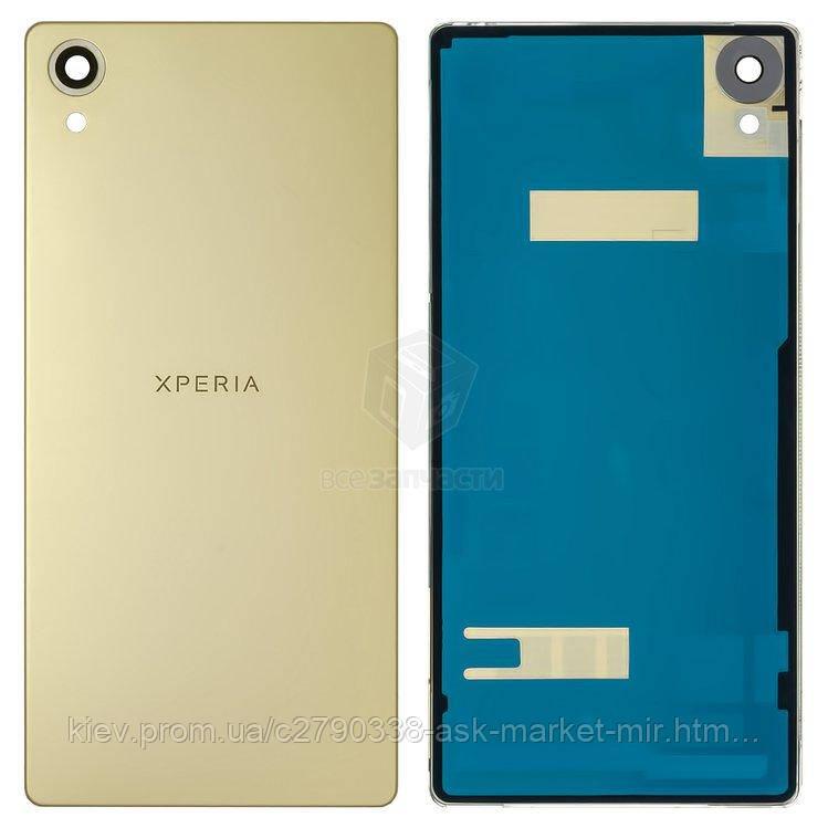 Задняя панель корпуса (крышка аккумулятора) для Sony Xperia X F5121, Xperia X Dual F5122 Original Gold