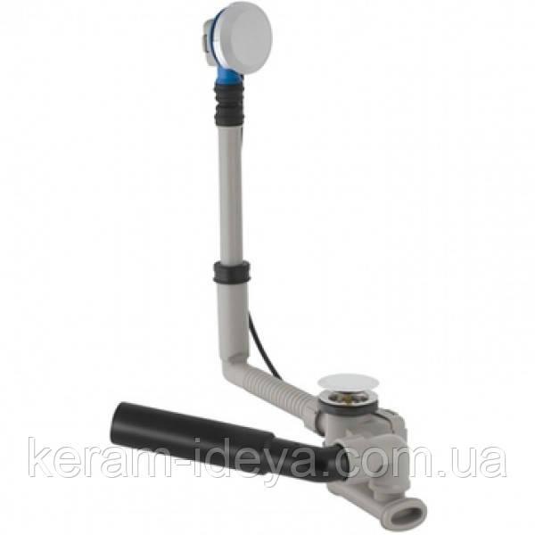Сифон для ванны Geberit Uniflex 150.520.21.1