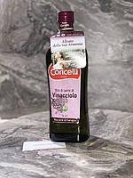 Масло виноградной косточки Pietro Coricelli 1л
