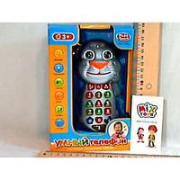 Развиваюший телефон 7344 Умный телефон котТом, обучающий, муз, свет, на бат-ке,20-12-6см(JT 7344)