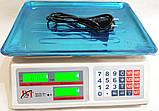 Весы торговые DT-52 50 кг электронные со счетчиком цены, фото 3