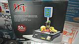 Ваги торгові DT-5053 50 кг електронні з лічильником ціни і двома табло, фото 3