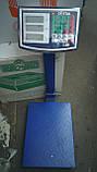 Весы торговые 100 кг электронные напольные со счетчиком цены, фото 5