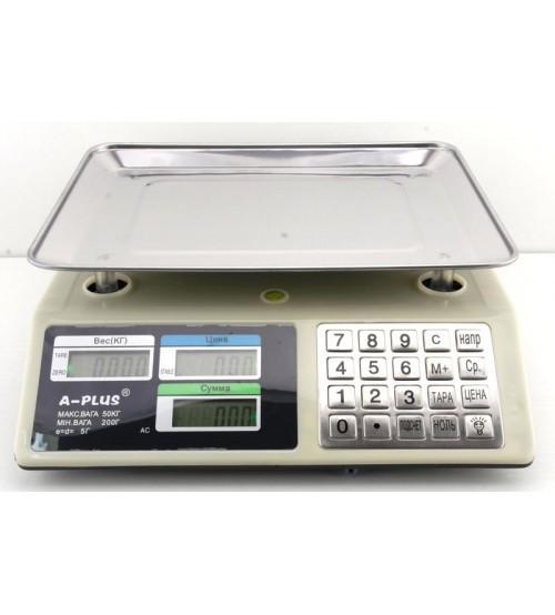 Ваги торгові 1645 50 кг електронні з лічильником ціни двостороннім дисплеєм і металевими кнопками
